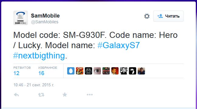 Номера моделей Samsung Galaxy S7 - SM-G930F