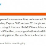 Тест AnTuTu подтвердил характеристики Samsung Galaxy S7