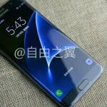 Пара новых фото Samsung Galaxy S7 Edge в преддверии презентации