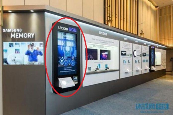Представлена память 6 Gb LPDDR4 для Samsung Galaxy Note 6