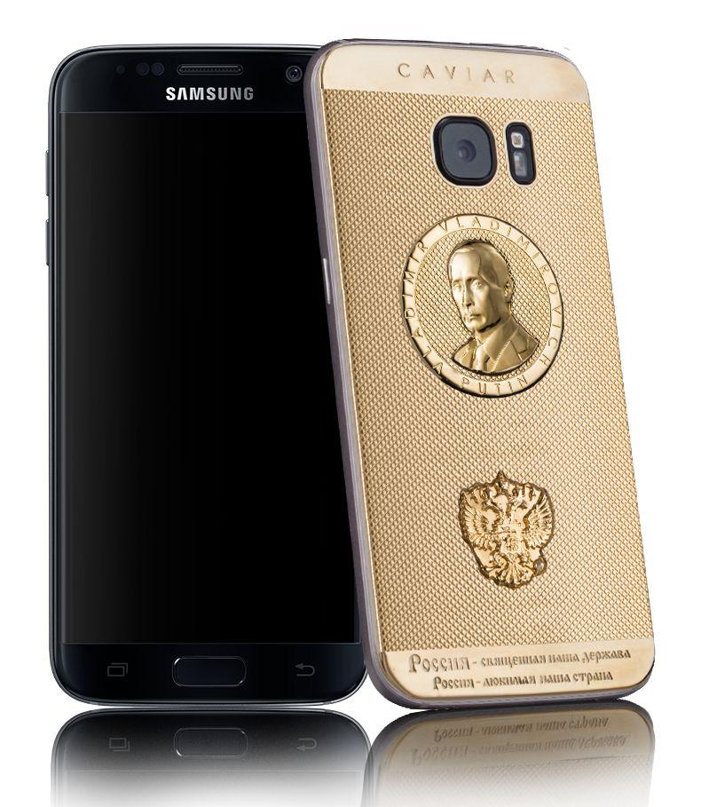 Samsung Galaxy S7 Caviar Samsung Supremo Putin