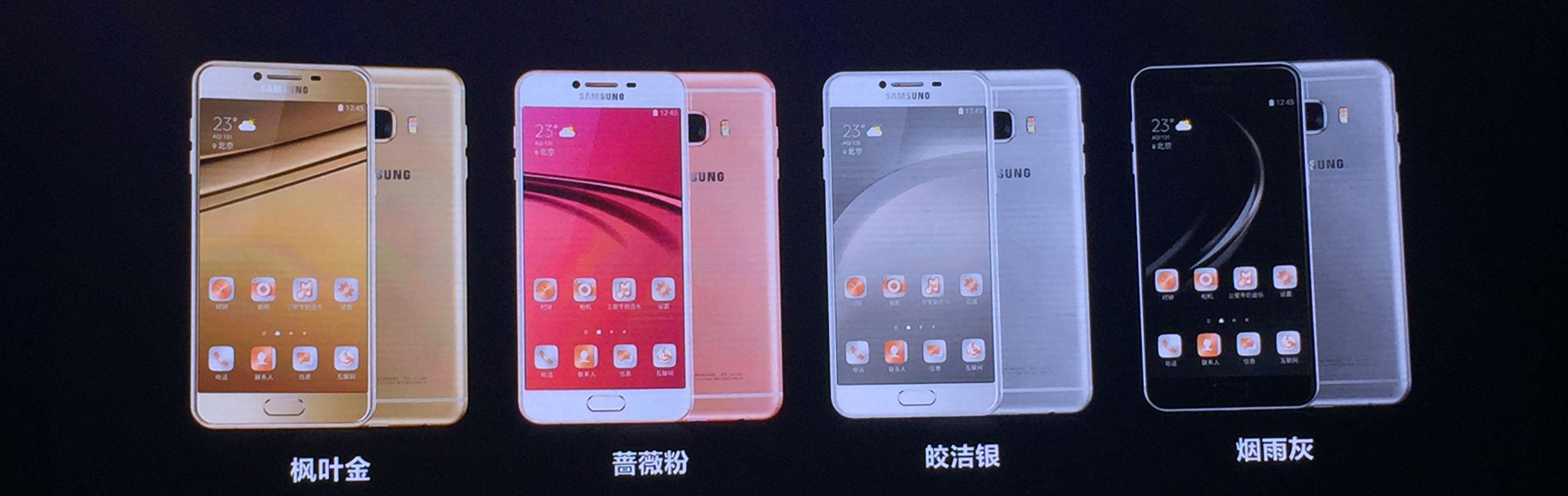 Стала известна цена Samsung Galaxy C5 и Galaxy C7