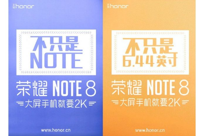 Huawei Honor Note 8: мощный гигантский смартфон из Поднебесной