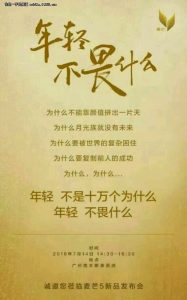 Дата выхода Huawei Maimang 5