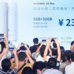 Презентация Huawei G9 Plus