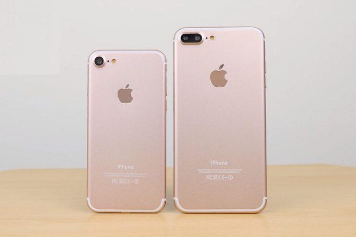 7 сентября 2016 года - ожидаемая дата презентации Apple iPhone 7