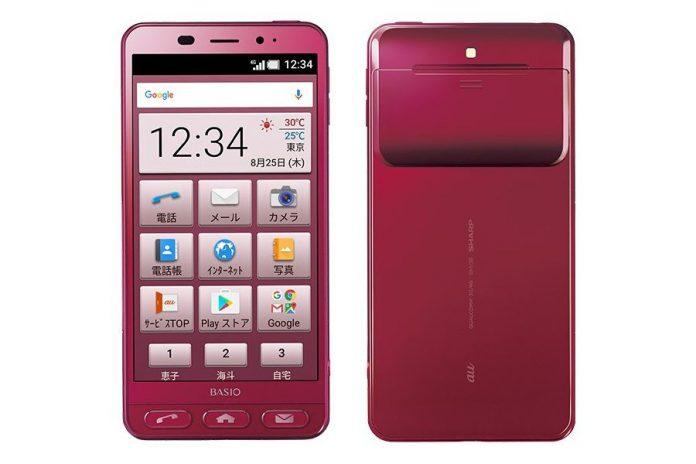 Sharp Basio 2: истинно японский смартфон с тремя кнопками под экраном