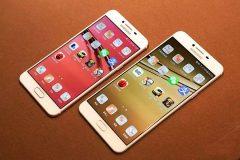 Характеристики Samsung Galaxy C9: 6 Gb ОЗУ и селфи-камера 16 Mp
