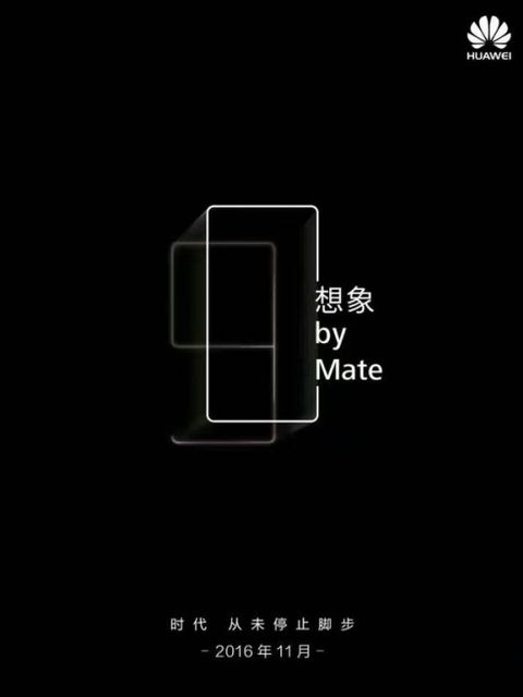 Тизер презентации Huawei Mate 9.