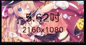 Экран Meizu Pro 7