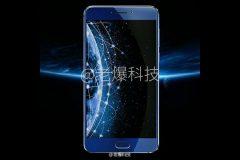 "Новый смартфон Meizu X: характеристики, дата выхода и цена ""вопроса"""