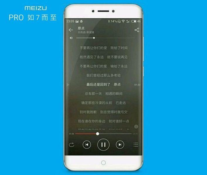Фото Meizu Pro 7