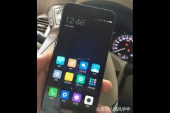 Смартфон Xiaomi Meri на базе собственного процессора Pine Cone
