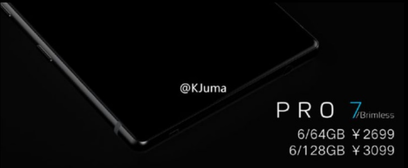 Цена Meizu Pro 7