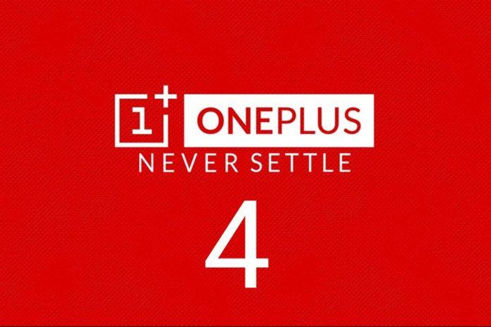 По слухам, дата выхода OnePlus 4 запланирована на май 2017 года