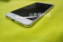 Флагманскому смартфону Meizu Pro 6 Edge на базе Exynos 8890 быть!