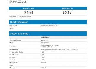 Смартфон Nokia Z2 Plus могут представить в феврале на MWC 2017