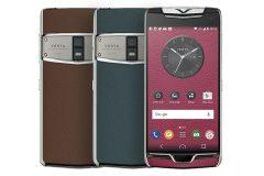Vertu Constellation X: первый флагманский смартфон VIP-уровня