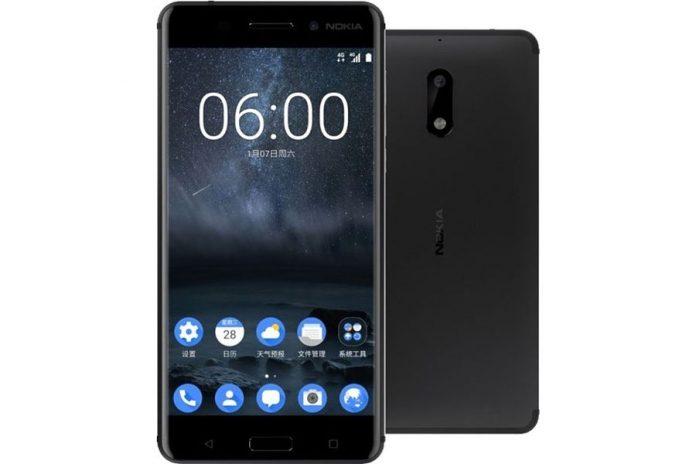 Дата выхода Nokia P1 намечена на 26 февраля, в