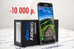 Цена Samsung Galaxy S7 снижена на 7000 рублей, а S7 Edge - на 10000