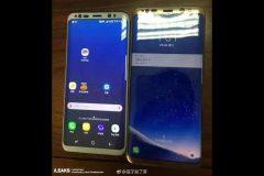 Характеристики и цена Samsung Galaxy S8: свежие новости из Кореи