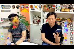Глава компании подтвердил скорый релиз Xiaomi Mi6 и Mi6 Plus/Pro