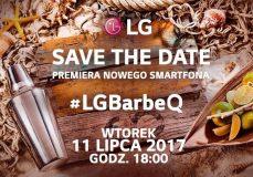 "LG Q6: компактная версия флагманской ""шестерки"" с экраном 5.4 дюйма"