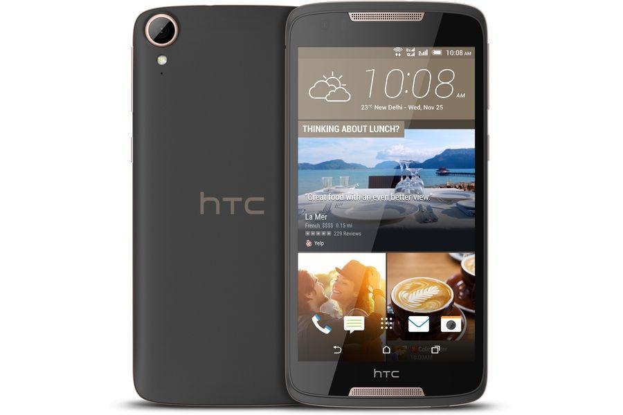 HTC-Desire-828.jpg