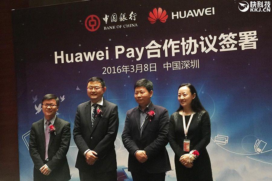 Huawei-Pay.jpg