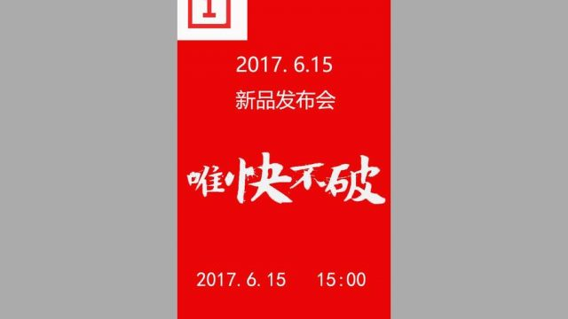 OnePlus-5-preorder.jpg