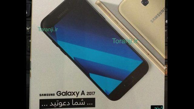 Samsung-Galaxy-A3-A5-i-A7-2017-2.jpg