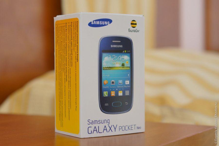 Samsung-Galaxy-Pocket-Neo-1.jpg