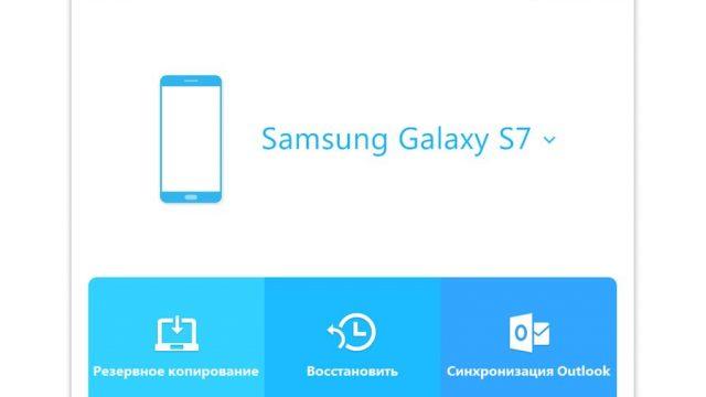 smart-switch-1.jpg